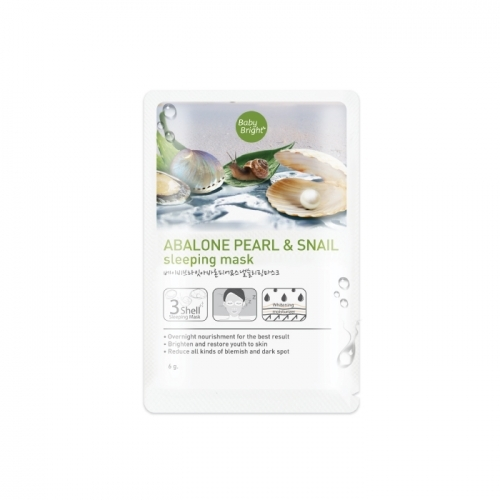 Baby Bright Abalone Pearl & Snail Sleeping Mask